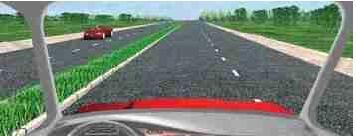 по какой полосе для вас разрешено движение на данной нам дороге